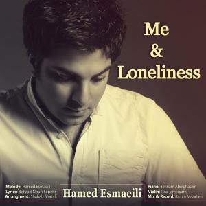 Hamed Esmaeili – Mano Tanhaei