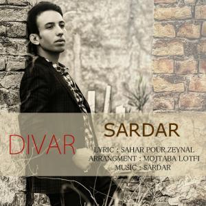 Sardar – Divar
