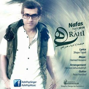 Rahi – Nafas