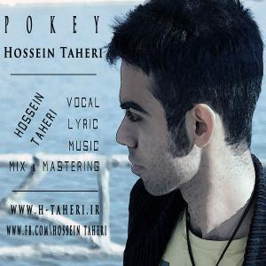 Hosein Taheri – Delgir