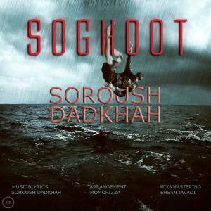 Soroush Dadkhah – Soghoot
