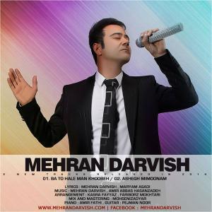 Mehran Darvish – Ashegh Mimoonam