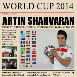 Artin Shahvaran – Bayad Betoonim