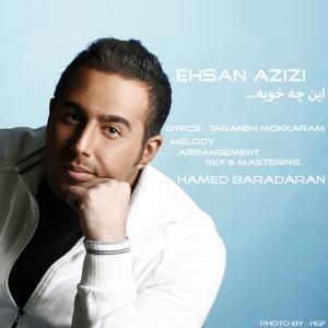 Ehsan Azizi – In Che khoobe