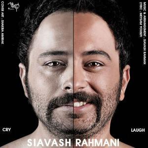 Siavash Rahmani – Gerye Khande