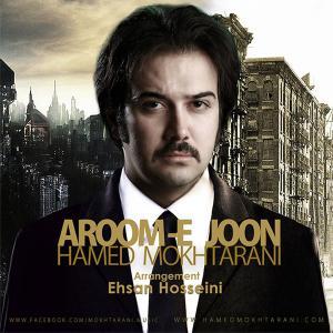 Hamed Mokhtarani – Aroome Joon