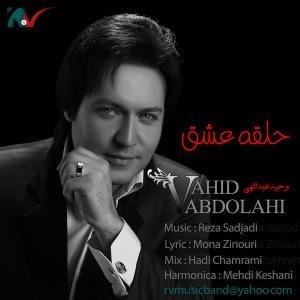 Vahid Abdollahi – Halgheye Eshgh
