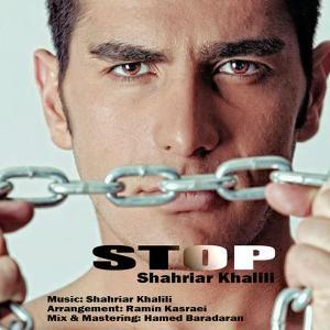 Shahriar Khalili – Stop