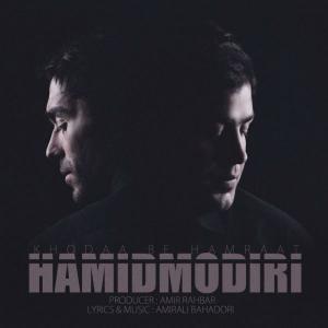 Hamid Modiri – Khoda Be Hamrat