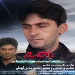 Hakim Abbasoghli – Del Shekaste (Ft Mohammadreza Asgari)