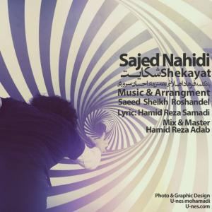 Sajed Nahidi – Shekayat