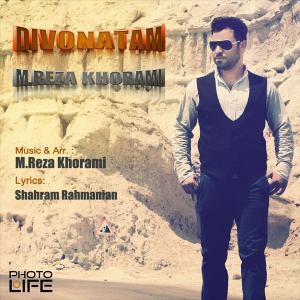 M.Reza Khorami – Divonatam