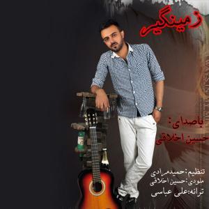 Hosein Akhlaghi – Zamingir
