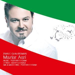 Maziar Asri – Irane Ghahreman