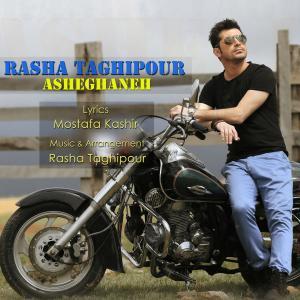 Rasha Taghipour – Asheghaneh