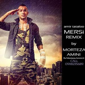 Amirhossein Maghsoudloo – Merci (Morteza Amini Remix)