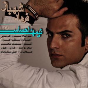 Farhad Shahbaz – Nimeye Ehsas