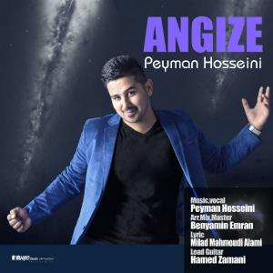 Peyman Hosseini – Angize
