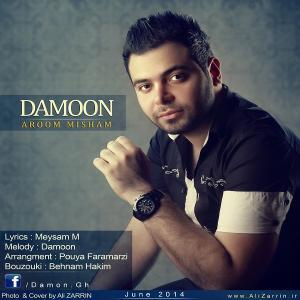 Damoon – Aroom Misham