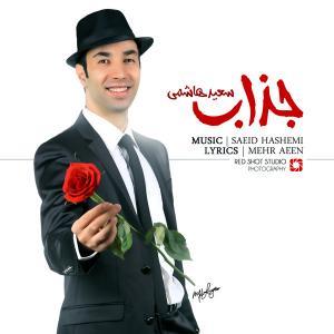 Saeid Hashemi – Jazab