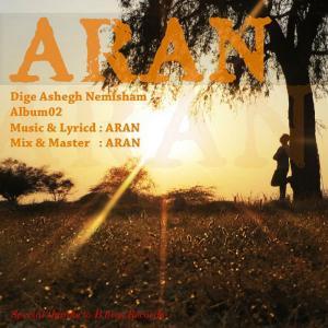Aran – Dige Ashegh Nemisham
