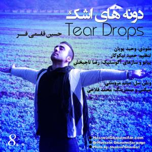 Hossein Ghasemifar – Donehaye Ashk