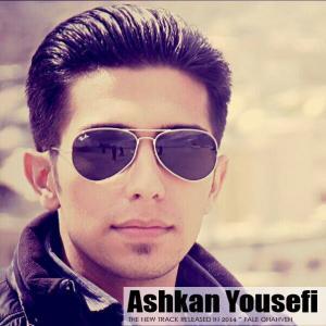 Ashkan Yousefi – Fal Ghahveh (Version Guitar)