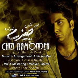 Amir AmMin – Chizi Namoondeh