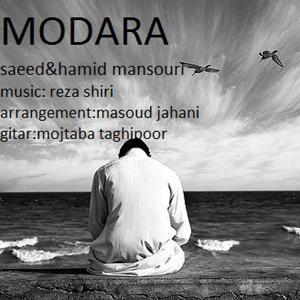 Saeed and Hamid Mansouri – Modara