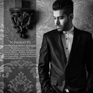 Mohammadreza Moshiri – To Faghat To