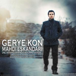 Mahdi Eskandari – Gerye Kon