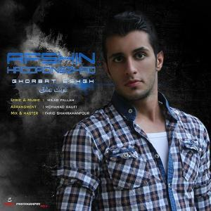 Afshin Haddadinezhad – Ghorbate Eshgh
