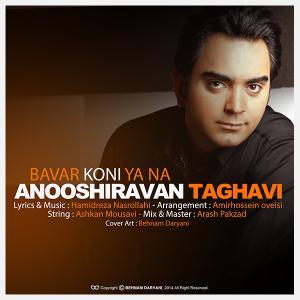 Anooshirvan Taghavi – Bavar Koni Ya Na