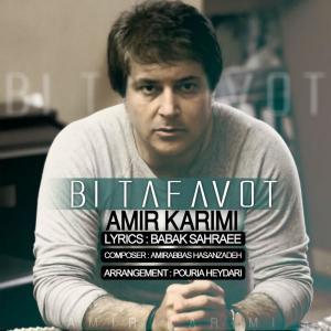 Amir Karimi – Bi Tafavot