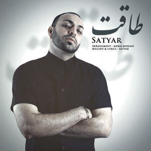 Satyar – Taghat