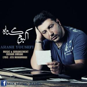 Arash Yousefi – Albume Gonah