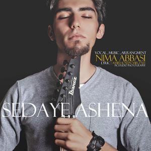 Nima Abbasi – Sedaye Ashena