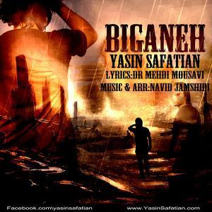 Yasin Safatian – Biganeh