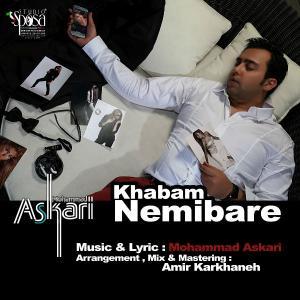 Mohammad Askari – Khabam Nemibareh