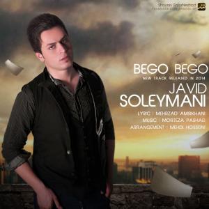 Javid Soleymani – Begoo Begoo