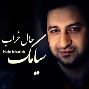 Siamak Fereidoun Nejad – Hale Kharab
