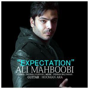 Ali Mahboobi – Entezar
