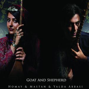 Parvaz Homay and Mastan – Boz Va Choopan