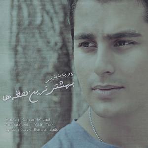 Pouya Babaei – Beheshtitarin Lahzeha