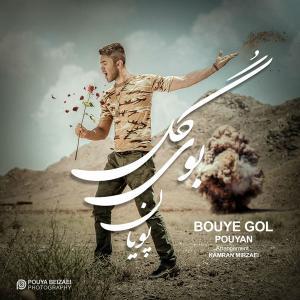 Pouyan Najaf – Bouye Gol