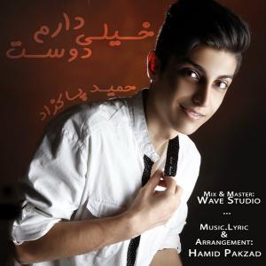 Hamid Pakzad – Kheyli Dooset Daram