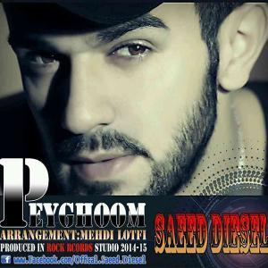 Saeed Diesel – Peyghoom