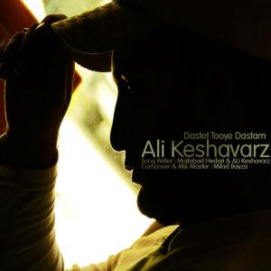 Ali Keshavarz – Dastet Toye Dastam
