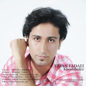 Erfan Fadaei – Khodahafez