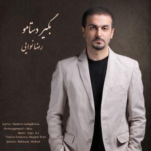 Reza Navaei – Begir Dastaamo